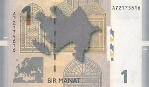 Азербайджанский манат1р