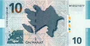 Азербайджанский манат10р