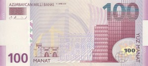 Азербайджанский манат100а
