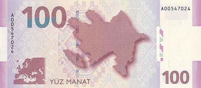 Валюта Азербайджана - Азербайджанский манат. Крупные купюры