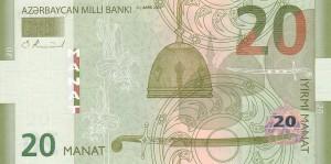 Азербайджанский манат20а