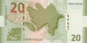 Азербайджанский манат20р