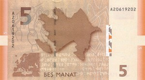 Азербайджанский манат5р