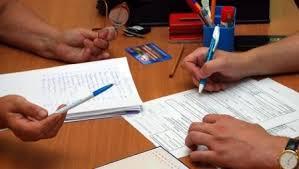 Анкета о предоставлении гражданину государственной услуги содействия в поиске подходящей работы