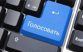 Анкета представителя общероссийского общественного объединения, выдвигаемого в качестве кандидата в члены Общественной палаты