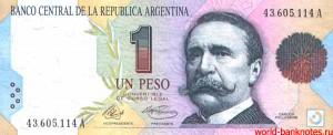 Аргентинские песо1а
