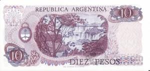 Аргентинские песо10р