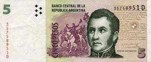 Аргентинские песо5а