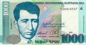 Армянский драм1000а