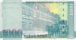 Армянский драм1000р