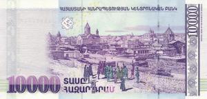Армянский драм10000р