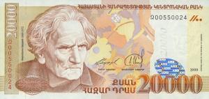 Армянский драм20000а