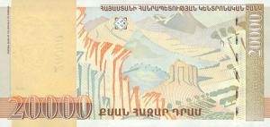 Армянский драм20000р
