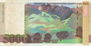 Армянский драм5000р