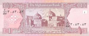 Афганский афгани1а