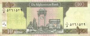 Афганский афгани10р