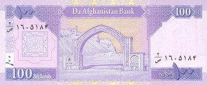 Афганский афгани100р