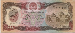 Афганский афгани1000а
