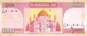Афганский афгани1000р