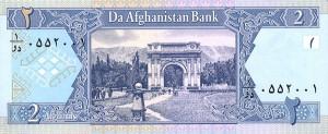 Афганский афгани2а