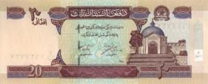 Афганский афгани20а