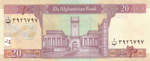Афганский афгани20р