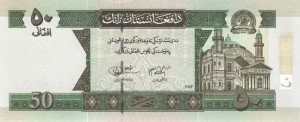 Афганский афгани50а