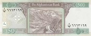 Афганский афгани50р