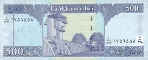 Афганский афгани500р
