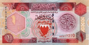 Бахрейнский динар 1а