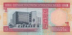 Бахрейнский динар 1р