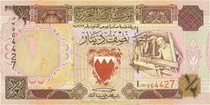 Бахрейнский динар 1-2а