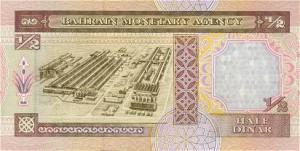 Бахрейнский динар 1-2р