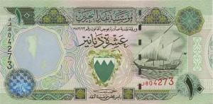 Бахрейнский динар 10а