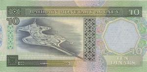 Бахрейнский динар 10р