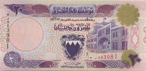 Бахрейнский динар 20а