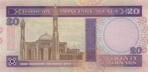 Бахрейнский динар 20р