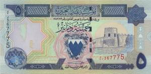Бахрейнский динар 5а