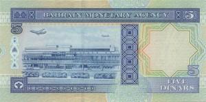 Бахрейнский динар 5р