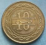 Бахрейнский филс10а