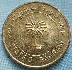 Бахрейнский филс10р