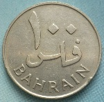Бахрейнский филс100а