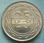 Бахрейнский филс25а