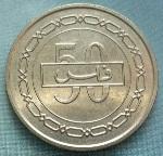 Бахрейнский филс50а