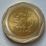 Бахрейнский филс500а
