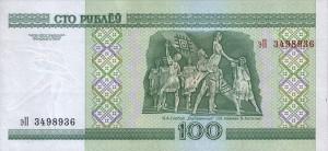 Белорусский рубль100р