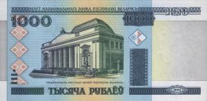 Белорусский рубль1000а