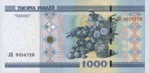 Белорусский рубль1000р