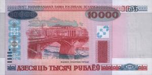 Белорусский рубль10000а