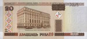 Белорусский рубль20а